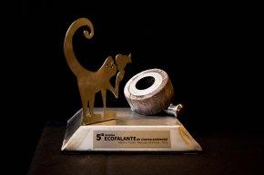 Troféu da 5ª Mostra Ecofalante, feito pela cooperativa Unimáquinas, com metal reciclado. Foto: Aline Arruda